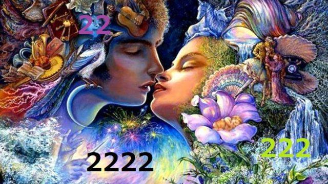 ツインレイ 2222